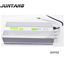 LED driver constant voltage external waterproof switching power supply 16.7A AC110-260V DC12v200W drive power
