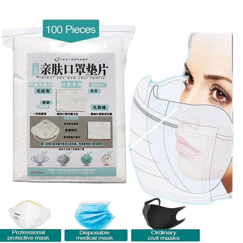 100pcs /1 Pack Disposable Face Masks Replacement Filtering Pad Breathable Mask Gasket Respiring Mat For All Kinds Of Masks