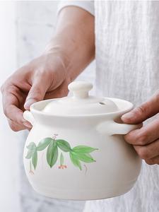 Saucepan Cookware-Set Ceramic Casserole Slow-Cooker Cuisine Marmite Kitchen Stewpot Soup-Pot