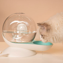 2.8L Snails Bubble Automatic Cat Water Bowl Fountain For Pets Water Dispenser Large Drinking Bowl Cat Drink No Electricity