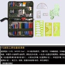 Junke 172 mapping tool set 2015-13 mapping ruler waist curve board ruler