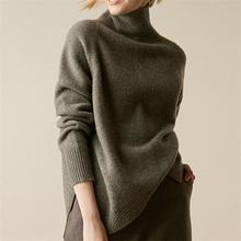 סוודר נשים סריגה חדש