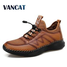 Men's Shoes Men Sneakers Anti-Slip Outdoor Breathable Genuine-Leather New Soft Zapatillas