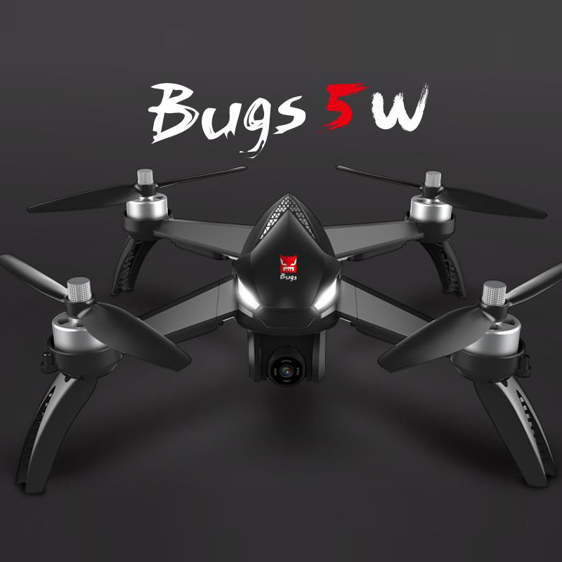 Linda MJX B5w G Ps Unmanned Aerial Vehicle Brushless Motor 5g Fpv Image Transmission Aerial Photography Automatic Return