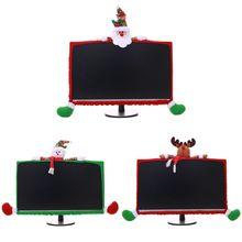 Рождество компьютер ноутбук ЖК-экран монитор крышка протектор декор для 19-27in дисплей