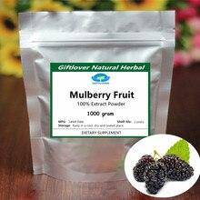 Yüksek kaliteli % 100% saf dut meyve özü tozu, daha güzellik, gecikme yaşlanma ve ortadan kaldırmak için yağ USDA ve EC sertifikalı