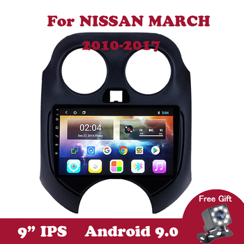 Android 9.0 For NISSAN MARCH 2010 2011-2017 9 inch IPS Car Radio 2Din GPS Multimedia Player Navigation 2.5D 4 Core DVD DVR OBD