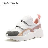 Кроссовки на широких липучках Цена 3251 руб. ($40.30) | 1443 заказа Посмотреть