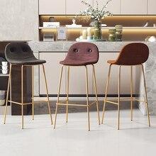Bar  Silla de ocio de oro en hierro forjado, taburete de respaldo Silla de barra de Metal Bar taburete restaurante