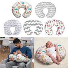Cover Pillows Waist-Cushion Breastfeeding-Pillow Newborn-Baby Nursing Maternity-U-Shaped