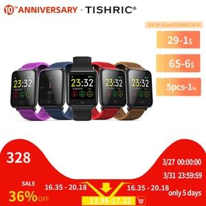 TISHRIC GPS Q9 bransoleta ze smartwatchem kobiety/mężczyźni Ip67 wodoodporna sportowa obsługa android ios Apple Iphone inteligentna bransoletka do zegarka