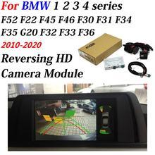 Câmera de backup traseira do carro para bmw 1 2 3 4 series f20 f22 f30 f45 2010-2020 hd câmera de estacionamento reversa tela original atualizar decodificador