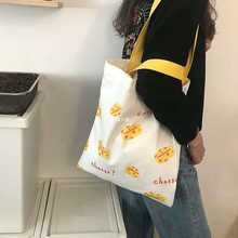 Холщовые сумки на плечо для девочек и студентов с мультипликационным