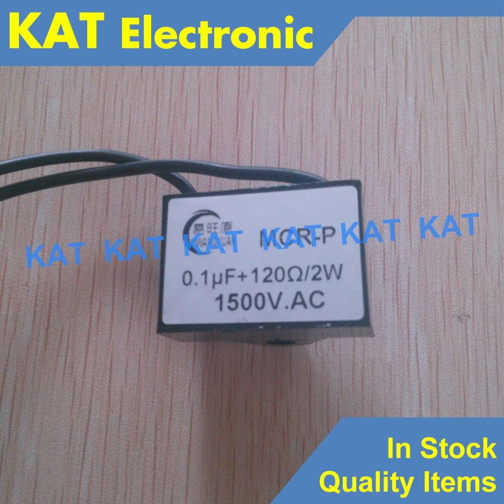 MCR-P 0.1uF+ 120Ω/2W 1500V.AC