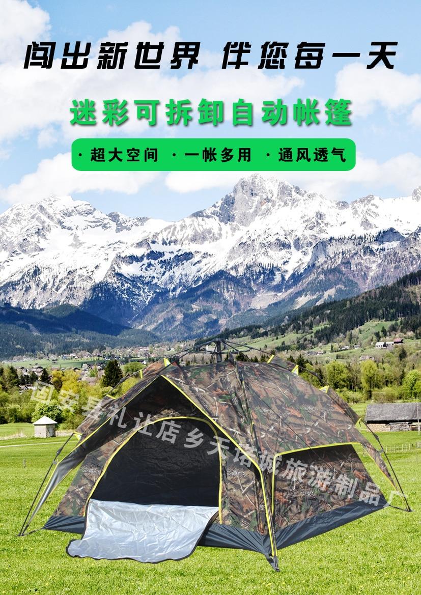 Conjunto de acampamento tenda automática rapidamente abrir