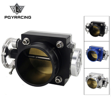 Дроссельной заслонки 70 мм дроссельной заслонки производительность впускной коллектор Заготовка алюминий высокий поток PQY6970