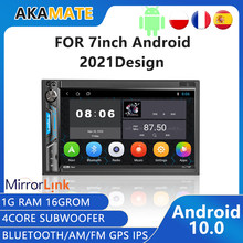 Android 10.0 7'' HD Car Radio Multimedia Video Player 2Din Touch ScreenCar Radio Bluetooth Universal Android Radio For 7''Radio