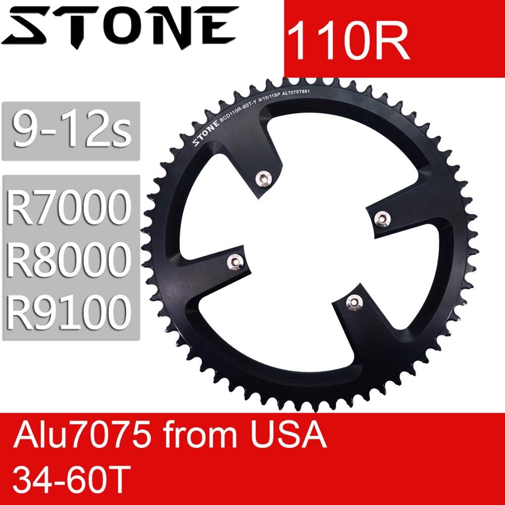 Plateau rond Stone 110 BCD pour Shimano R7000 r8000 r9100 34 36 38 42t 48t 50t 54t 56t 58t 60T dent vélo de route 12s 110bcd