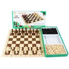 Novo comércio exterior xadrez e ir multifuncional dois-em-um xadrez brinquedos educativos para crianças