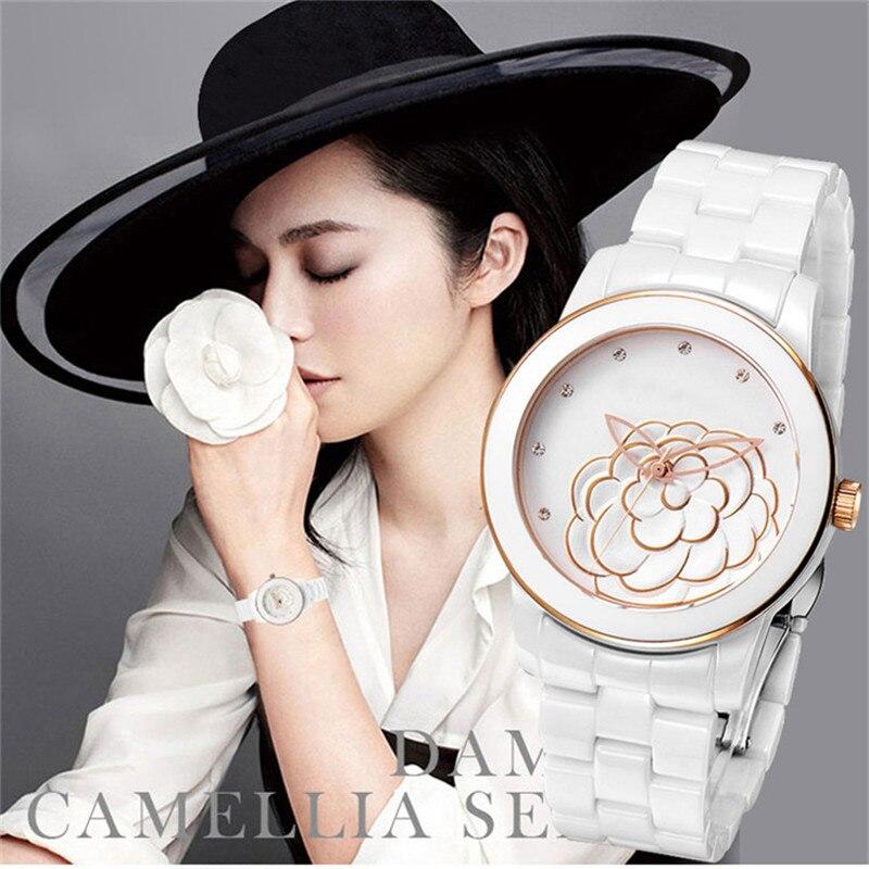 Digu Luxury Brand Women's Bracelet Watches Dazzle Flowers Beauty Space Ceramic Girls Quartz Wrist Watch Female Montre Femme