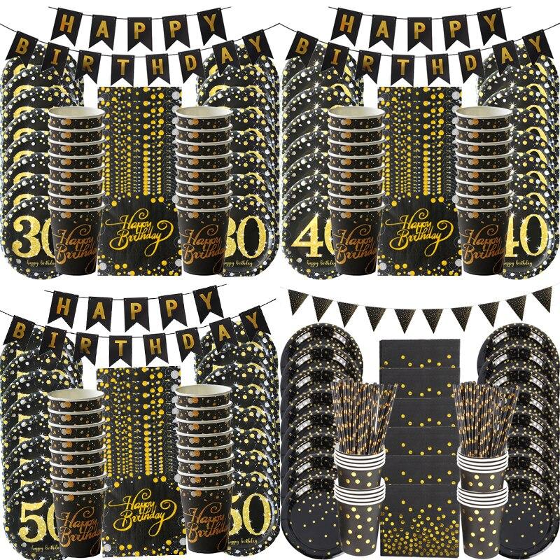30 40 50 60 лет юбилей одноразовая посуда набор «С Днем Рождения» вечерние украшения для взрослых 30th 50th День Рождения вечерние Suplies