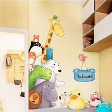Декоративные наклейки на дверь шкафа для детской комнаты