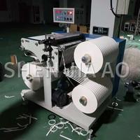 Stroh papier schneide maschine Umwelt papier rohr schneide maschine Kaffee papier rohr schneide maschine