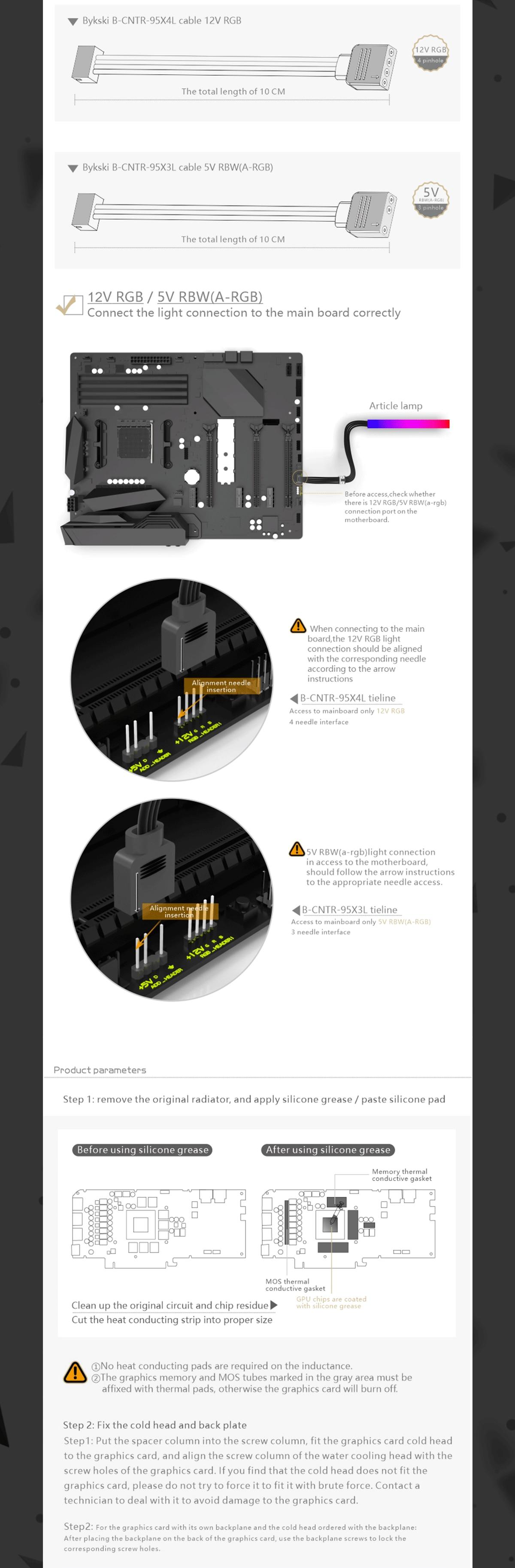 Bykski GPU Block For Inno3D GeForce RTX 3070Ti 3070 Ichill Super Edition With Backplate GPU Water Cooling Cooler, N-ICH3070-X
