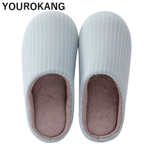 Men Home Slippers Winter Warm Male Shoes Indoor Soft Mute Flip Flops Japanese Style Silent Unisex Couple Plush Footwear Hot Sale