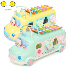 Baby Music toy,1-4 year-old Musical Instruments Kids Toy School Bus Chrismas Gift