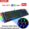 X61light 104black RU