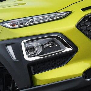 Image 2 - Zeratul otomatik Hyundai Kona Kauai 2018 2019 2020 2 adet/takım ABS krom ön araba sis farları lambalar dekorasyon kapak döşeme