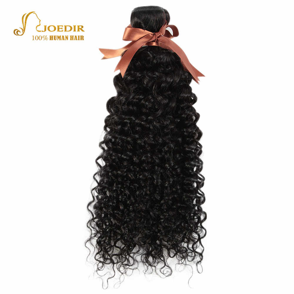 Joedir Brazilian Water Wave Bundles Wet And Wavy Human Hair Weave Bundles 28 30 Inch Bundles Deal Natural Black 1B Color