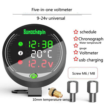 5-In-1 Motorcycle Modified Water Temperature Meter Time Voltmeter 12V Chronometer USB Mobile Phone Charging Waterproof