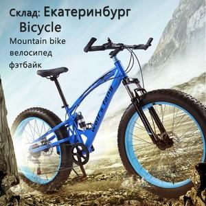 Image 5 - זאב פאנג של אופני הרים 7/21 מהירות אופניים 26x4.0 שומן אופני אביב מזלג שלג אופני כביש אופני איש מכאני דיסק בלם