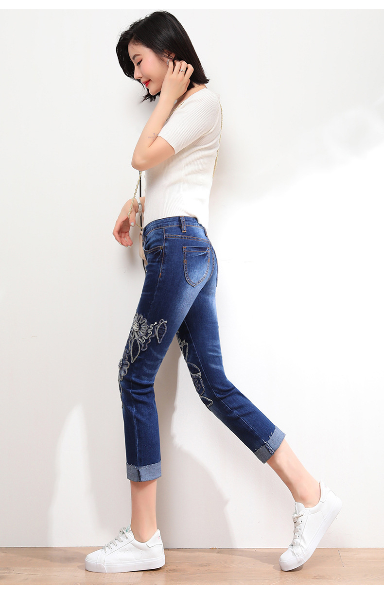 KSTUN FERZIGE Jeans Women High Waisted Stretch Blue Embroidered Floral Slim Straight Cuffs Mom Jeans Push Up Denim Cropped Pants 36 15