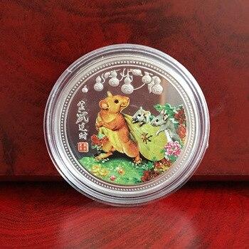 Moneda del Año de la Rata 2020, moneda del zodíaco chino, moneda chapada en plata, monedas sin moneda para decoración del hogar 1 unidad