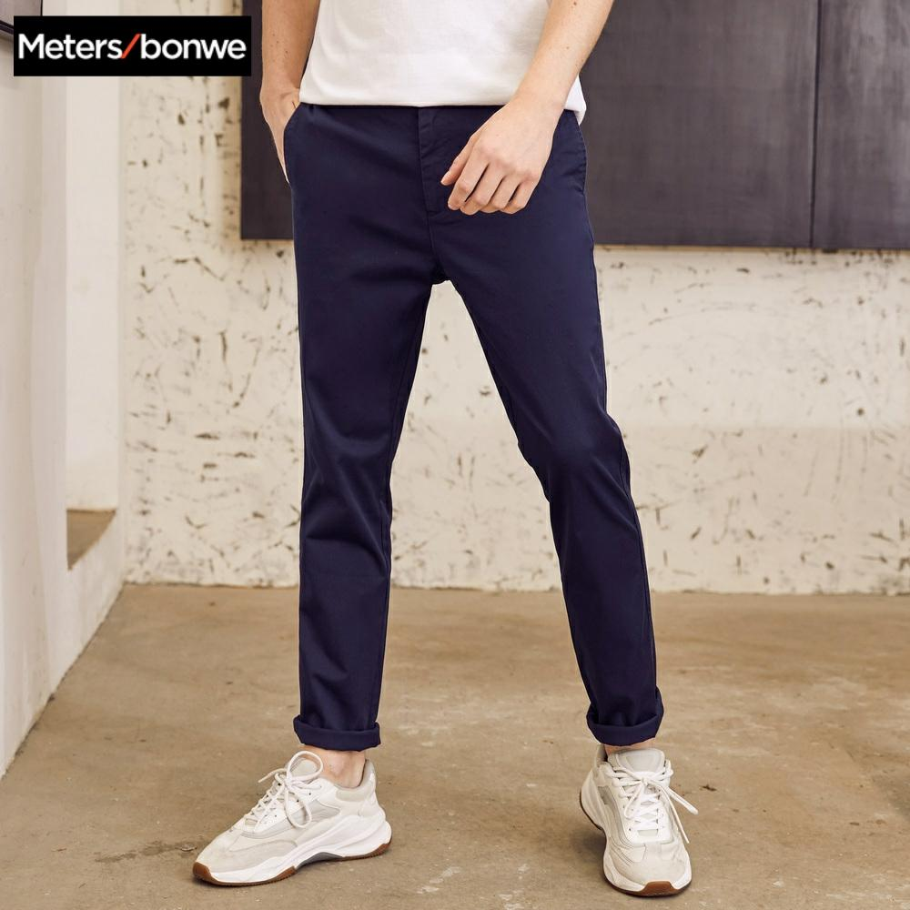 Metersbonwe Men Smart Casual Pants New Spring Autumn Trousers Slim Fit Chinos Fashion Straight Male Brand Trousers High Quality