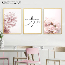 Plant Poster Picture Flower Wall-Painting Scandinavian-Decoration Canvas Botanical Print