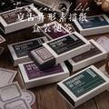 50 шт./упак. ретро постер карты Стикеры пакет набор «сделай сам» для Скрапбукинг планировщик чехол для телефона