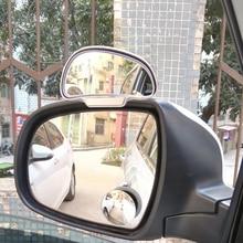 Зеркало заднего вида автомобильное водонепроницаемое с углом обзора 360 градусов, 2 шт.