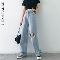 SHENGPALAE 2019 New Fashion Autumn Hole Straight Demin Pants Women Loose Casual High Waist Streetwear Trousers Korean Tide FV203