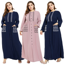 Muslim Women Dress Robe-Gown Abaya Kaftan Maxi Jilbab Turkish Islamic Long-Sleeve Plus-Size