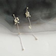 Женские серьги подвески из искусственного жемчуга с длинной