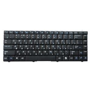 Image 3 - YALUZU RU For Samsung R519 NP R519 Laptop Keyboard Russian New Black