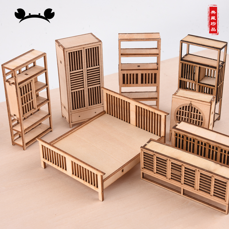 1:25 Dollhouse Mini Furniture Miniature Accessories Chinese Style Wood Model Bed Table Cabinet Shelf For Scenarios Dioramas
