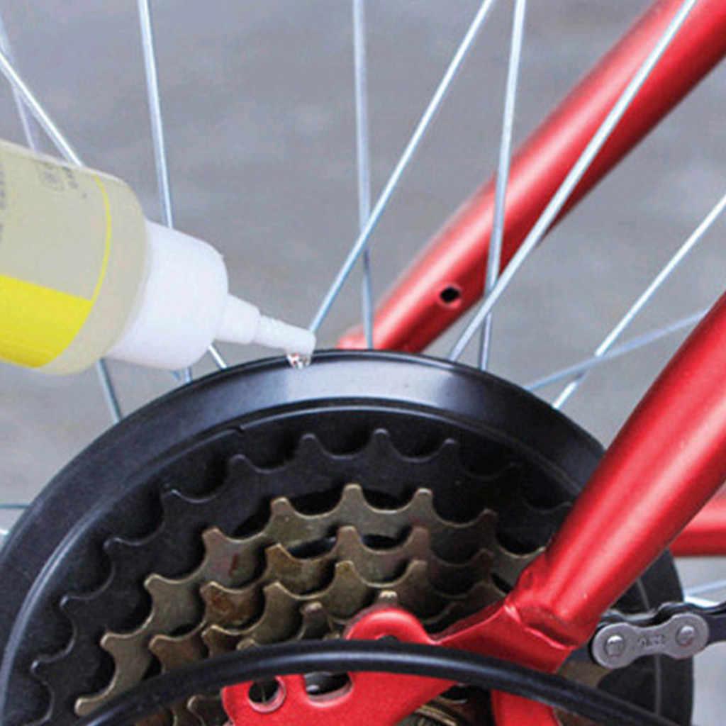 Чистящие принадлежности велосипедная цепь, для велосипеда специальная смазка смазочное масло для велоспорта смазка 50 мл