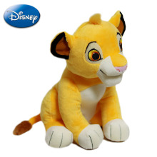 26cm Stuffed Dolls Lion King Simba Plush Animal Lion King Simba Anime Figure Plush Toys Kawaii Plushie Children's/Kids Toy Gifts