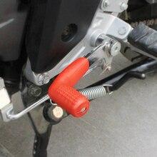 1 piezas de la motocicleta palanca de cambio de calcetín Universal palanca botas Zapatos turno cubre Moto protectores de caso