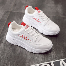 цена на Women Casual Shoes 2018 Autumn Women Sneakers Fashion Breathable PU Leather Platform White Women Shoes Soft Footwears